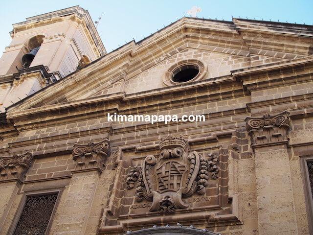 ヴァレッタ、アッシジの聖フランシスコ教会の外観
