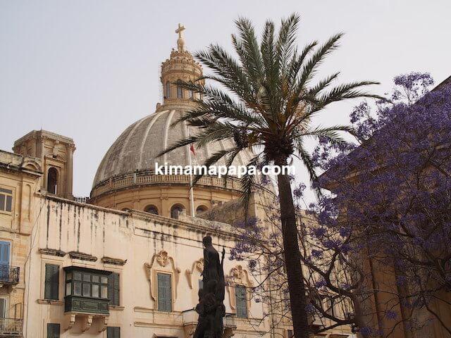 ヴァレッタ、サン・ポール臨時主教座聖堂から見たマウント・カーメル大聖堂