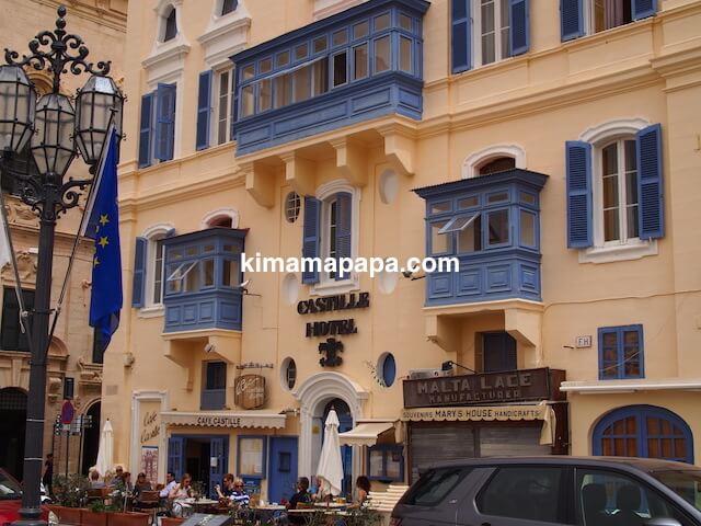 マルタ、ヴァレッタのカスティーユ・ホテル