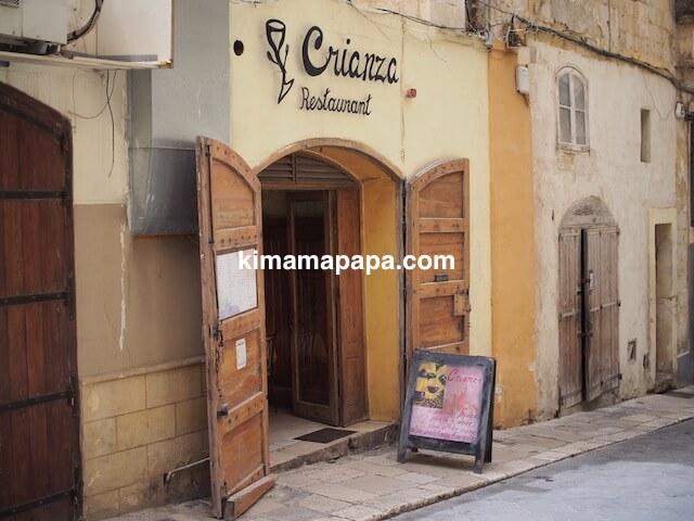 ヴァレッタのクリアンサレストラン