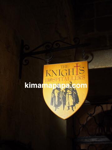 ヴァレッタ、ホスピタル騎士団の看板