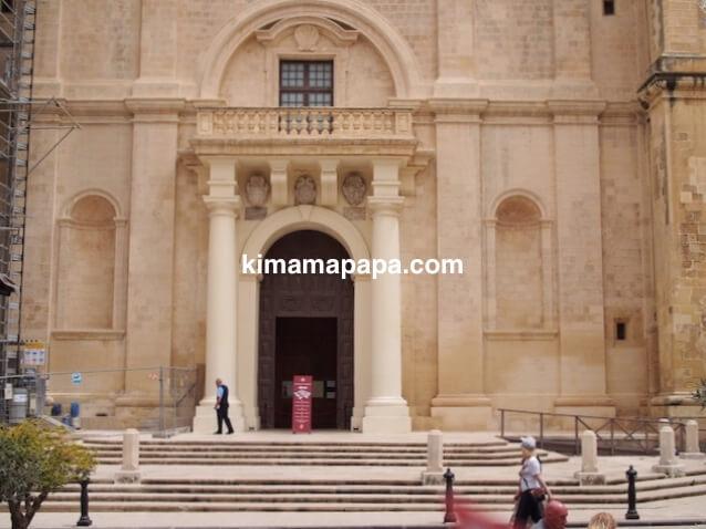 ヴァレッタ、聖ヨハネ大聖堂の入り口