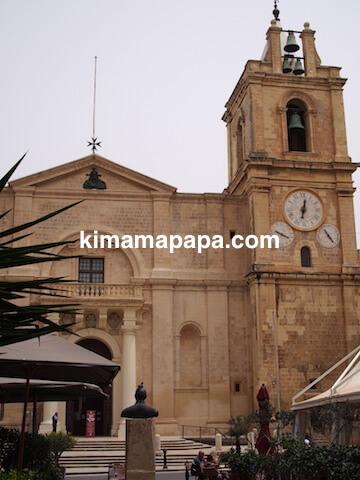 ヴァレッタ、聖ヨハネ大聖堂の外観
