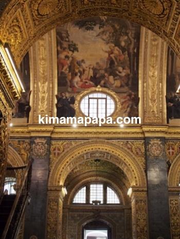 ヴァレッタ、聖ヨハネ大聖堂の入り口天井画