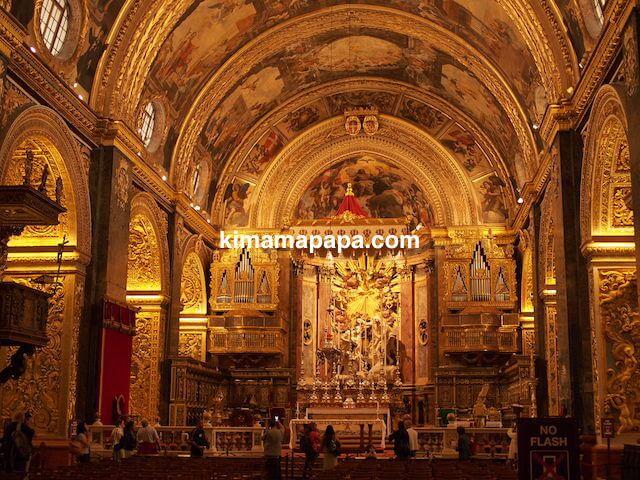 ヴァレッタ、聖ヨハネ大聖堂の主祭壇