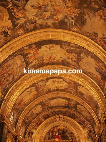 ヴァレッタ、聖ヨハネ大聖堂の天井画