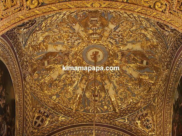 ヴァレッタ、聖ヨハネ大聖堂の天井細工
