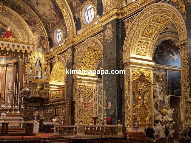 ヴァレッタ、聖ヨハネ大聖堂の豪華な内部