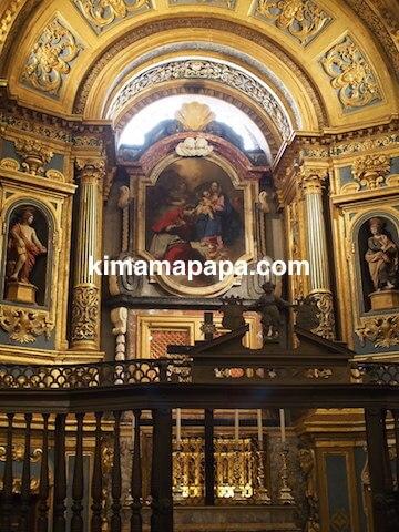 ヴァレッタ、聖ヨハネ大聖堂の内部