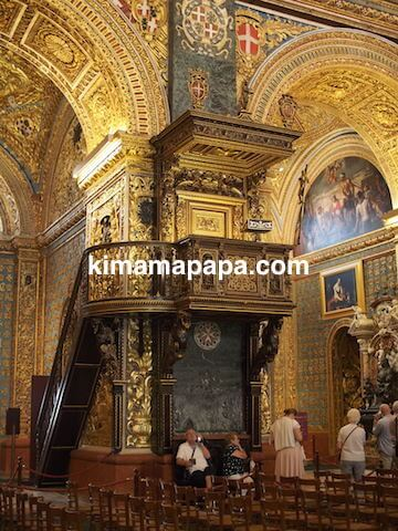 ヴァレッタ、聖ヨハネ大聖堂の講壇
