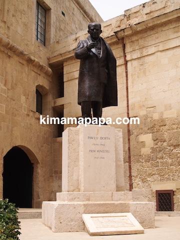 ヴァレッタ、パウル・ボファの銅像