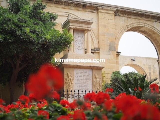 マルタ、ヴァレッタのアッパー・バラッカ・ガーデンズの花
