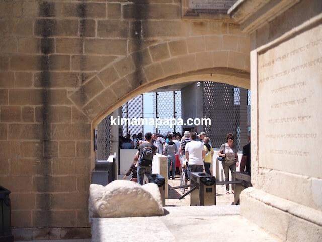 マルタ、ヴァレッタのバラッカ・リフトのゲート