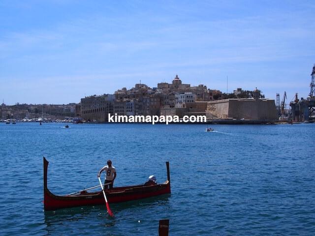 マルタ、ヴァレッタの水上タクシー